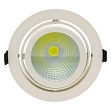 Faro da incasso a LED bianco, 32 Watt, orientabile, ghiera panna
